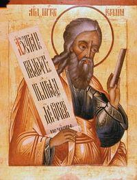 – 7 de mayo – Jeremías: Profeta –