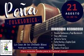 21/8 Peña folklórica a beneficio de la Pastoral Juvenil